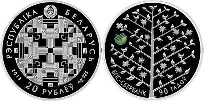 Bielorrusia 2013