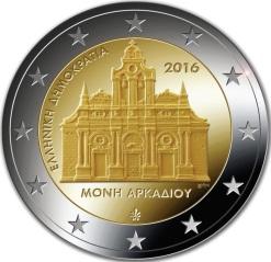2ecc-grecia-2016-arcadi